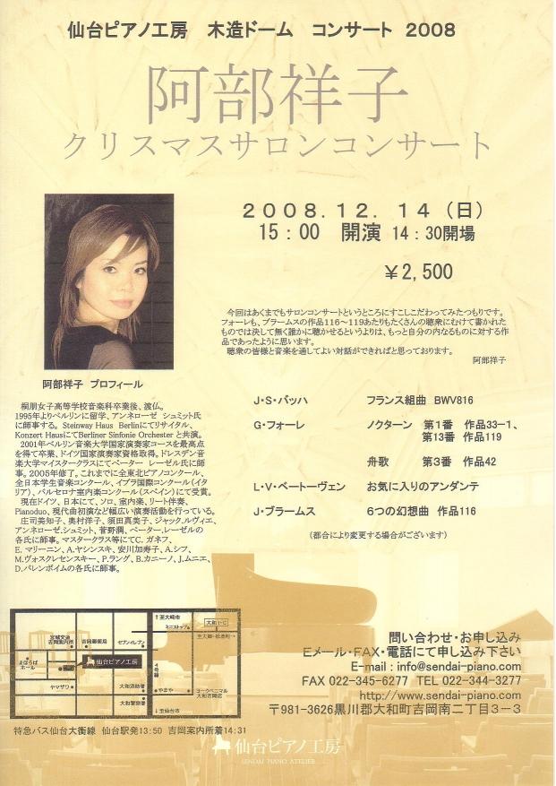 20083