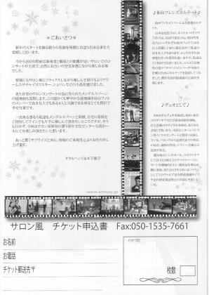 image_111