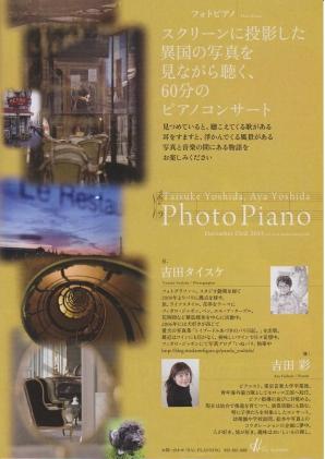 image_131